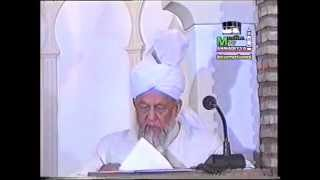 Urdu Khutba Juma on April 14, 1995 by Hazrat Mirza Tahir Ahmad at Spain