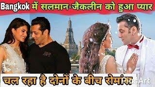 Salman Khan and Jacqueline Fernandez Romance in Bangkok | Race 3 Shooting