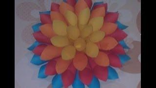 Объемный 3D цветок из бумаги своими руками Big paper flower Handmade(Украсить стену комнаты сделав своими руками большой 3D цветок из бумаги - замечательная идея! Этот цветок..., 2014-02-12T14:31:24.000Z)