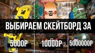 5000 рублей, 10000 рублей, 500.000 рублей.