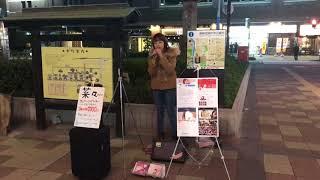 2017.11.13(mon)阪神尼崎駅西口 天気:晴れ 気温:15℃ 菜々Twitter : http...