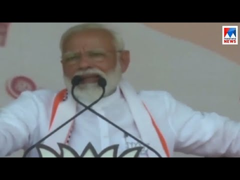 മോദി അയോധ്യയില് സംസാരിക്കുന്നു | Narendra Modi in ayodhya