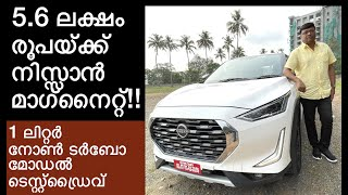 Nissan Magnite with 1L Non Turbo Petrol Engine | Price from 5.61-7.87 Lakhs | Review by Baiju N Nair
