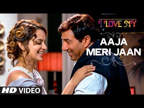 'Aaja Meri Jaan' VIDEO Song | I Love NY | Sunny Deol, Kangana Ranaut