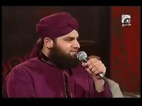 Ye zameen jab na thi Asmaan jab na tha by Ahmad Raza qadri