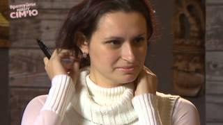 Семья Глоб - Спасите нашу семью - Выпуск 9 - Второй сезон - часть 1 - 22.10.2013