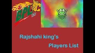 BPL 2017 Rajshahi king's Final Players list