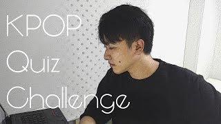 KPOP QUIZ CHALLENGE