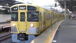 西武新2000系萩山駅発車