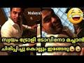 സ്വയം ട്രോളി ടോവിനോ  Tovino Self Troll, Theevandi movie, Kuprasidha Payyan Trailer  Varathan climax