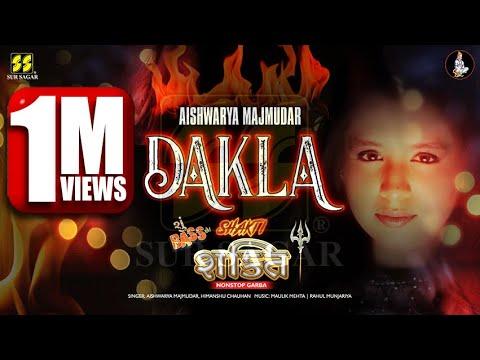 DAKLA-2019 Meldi Maa-Mogal Maa-Khodiyar Maa Shakti Nonstop Garba | Aishwarya Majmudar-Navratri 2019