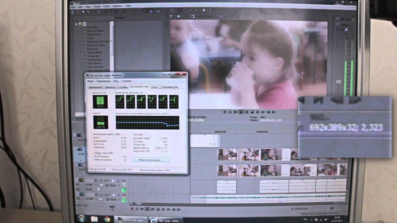 Компьютер для видеомонтажа за 15.000р. Часть 4 - Монтаж и рендеринг.