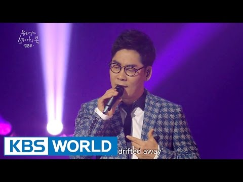 Kim YeonWoo - Melt Away / That I Was Once By Your Side / After Tonight [Yu Huiyeol's Sketchbook]