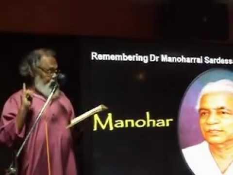 Ramesh Veluskar reciting Konkani Poem