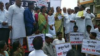 उत्तमनगर जनआंदोलन UTTAMNAGAR JAN Aandolan