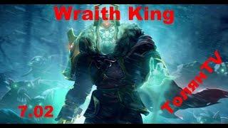 Wraith King гайд Dota 2. Леорик как тащить