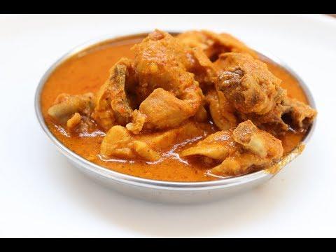 Chicken sambar recipe| ಕೋಳಿ ಸಾರು | koli saaru|DivyaStation