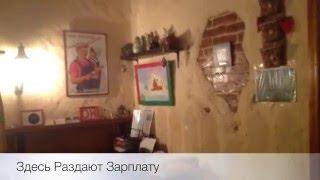 """Ресторан Русской Кухни """" Терем ОК """""""