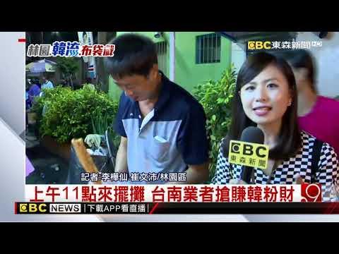 最新》攤販也搶客! 台南、屏東來高雄擺攤賺錢