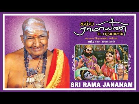 Sri Rama Jananam | Kamba Ramayanam Upanyasam | Kirupanandha Variyar | கிருபானந்த வாரியார்