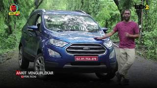 Ford Ecosport Automatic One Month Review