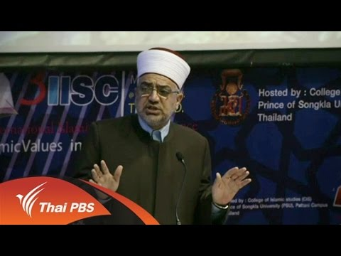 นักวิชาการมุสลิมยืนยันศาสนาอิสลามไม่ให้ทำร้ายคนต่างศาสนา