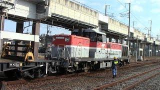 【誤進入緊急停車!】JR貨物 DE10-1561号機牽引 チキ5500×6B 東福山駅入換