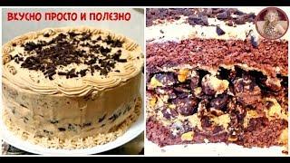 видео Шоколадный торт на праздник. Классический вкус в интересном оформлении