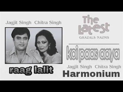 [ Raag lalit ] koi paas aaya savere savere - jagjit singh - Harmonium Lesson