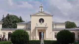 Dom Pomocy Społecznej w Górze Kalwarii