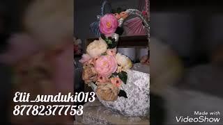 Лучшее приданое в Казахстане для самых лучших невест!Всё для кыз жасау! @elit_sunduki013 87782377753