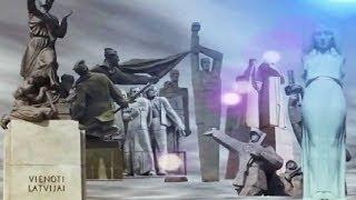«Латвия, которую мы потеряли?». Документальный фильм (2014). Режиссер Александр Гапоненко
