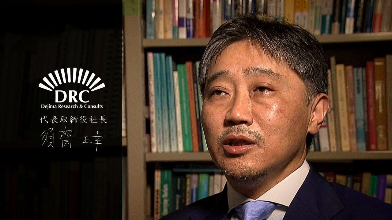『はばたけ!理想の長崎へ!』に須齋社長が出演しました!