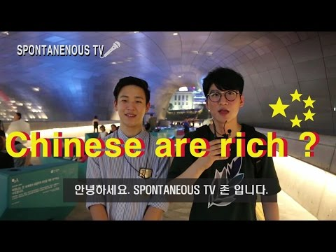 [Interview] Chinese are rich? +Spontaneous tv