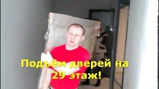 Офисный переезд. Минск. Murawei.by(Подъём габаритных дверей в бизнес-центре