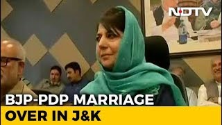 """Mehbooba Mufti Was """"Surprised""""; Got Call From Governor, Not BJP"""