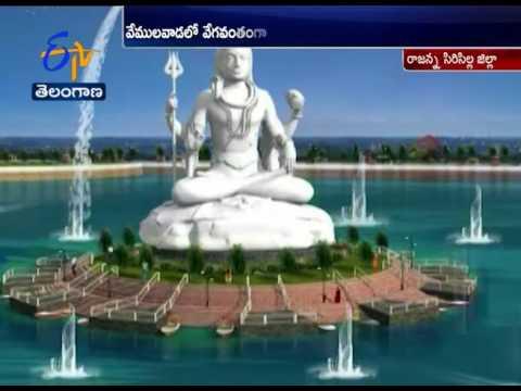 Vemulawada Rajanna Temple Renovation Works | Attains Rapid Speed