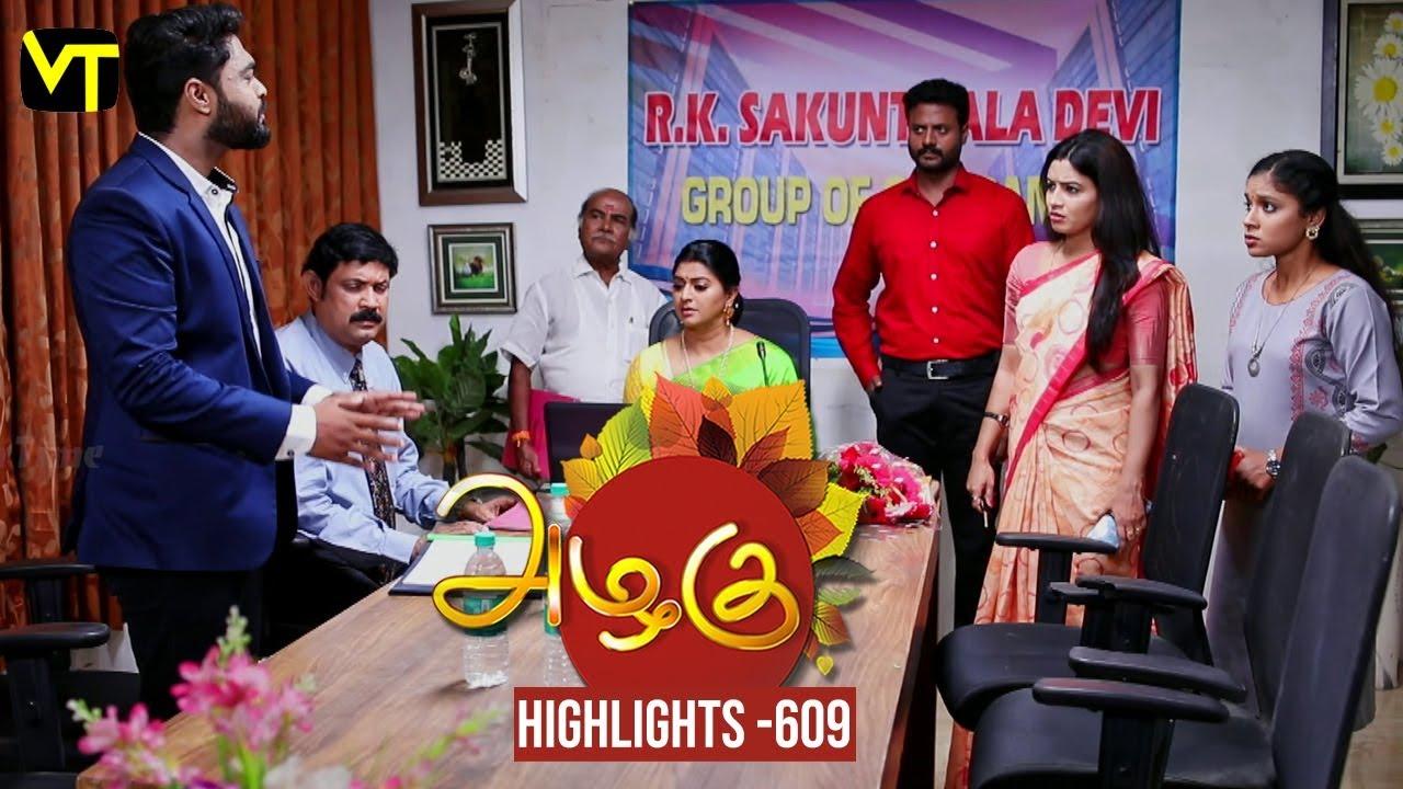Azhagu Tamil Serial Highlights அழக Episode 609 Daily Recap Sun Tv Serials Revathy Youtube