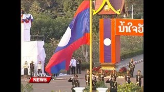 Lao NEWS on LNTV: Laos celebrate 40 years.2/12/2015