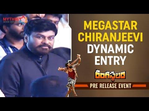 Megastar Chiranjeevi Dynamic Entry | Rangasthalam Pre Release Event | Ram Charan | Samantha | Aadhi
