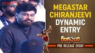 Megastar Chiranjeevi Dynamic Entry | Rangasthal...