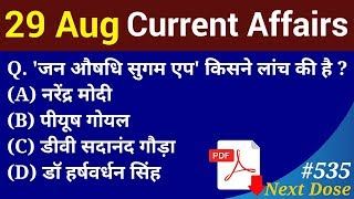 Next Dose #535 | 29 August 2019 Current Affairs | Daily Current Affairs | Current Affairs In Hindi