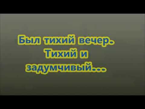 Буктрейлер по книге Семёнова А.И. Ябеда Корябеда