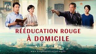 « Rééducation rouge à domicile » Film chrétien Bande-annonce officielle