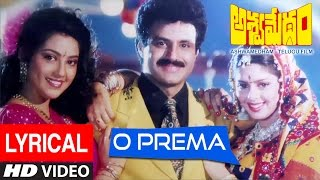 O Prema Video Song With Lyrics|| Ashwamedham || Balakrishna, Nagma, Meena, Ilayaraja || Telugu Songs