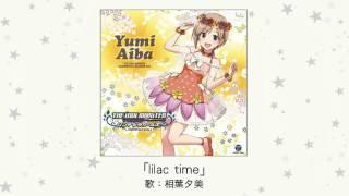 相葉夕美(木村珠莉) - lilac time