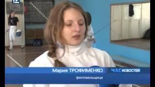 фехтование Омск 5 февраля 2014 года