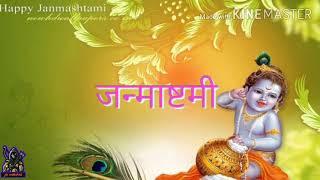 krishna janmashtami status video// krishna janmashtami ki hardik shubhkamnaye