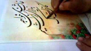 Calligraphy Persian poetry by Mirza Galib by Khurshid gohar qalam_pakistan.