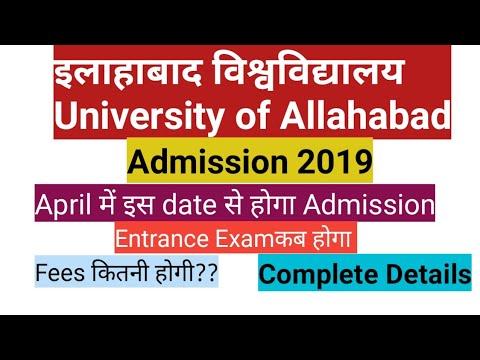 Allahabad University Admission 2019||Fees ||Admit Card